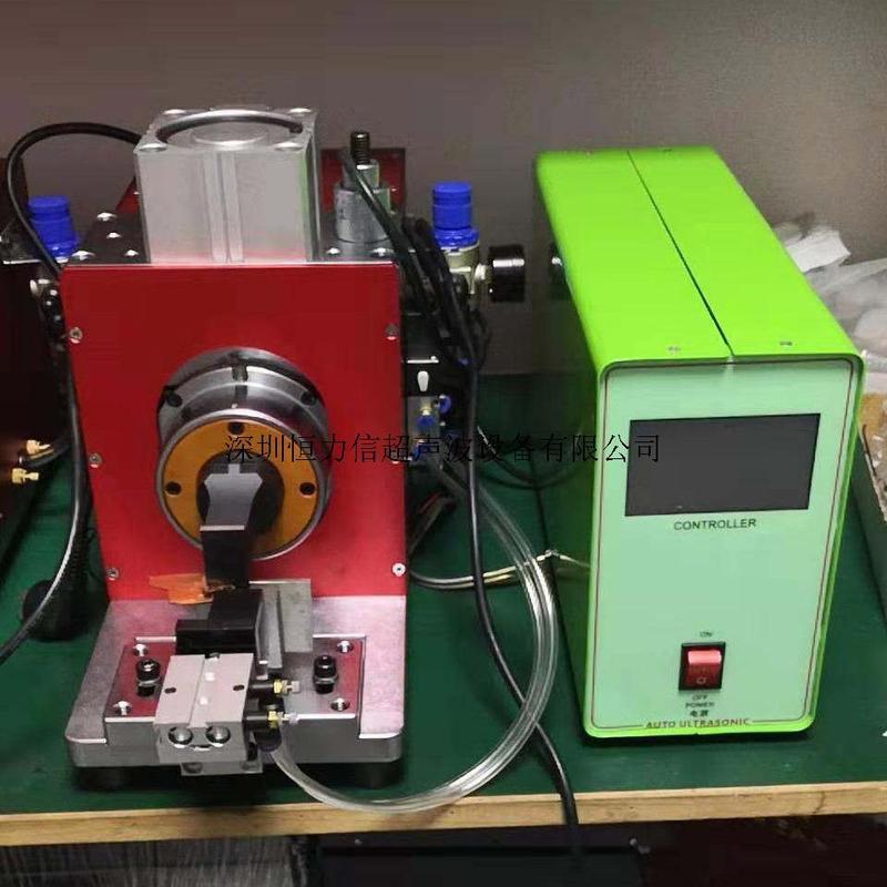 超聲波金屬焊接機1.jpg