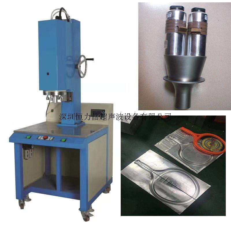 4200W超聲波塑料焊接機.jpg