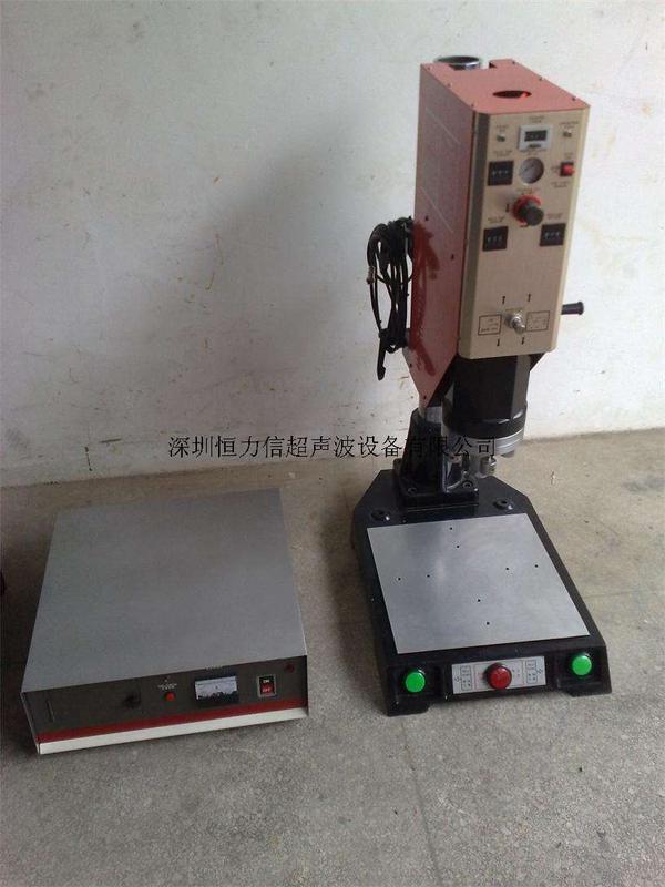pet超聲波焊接機