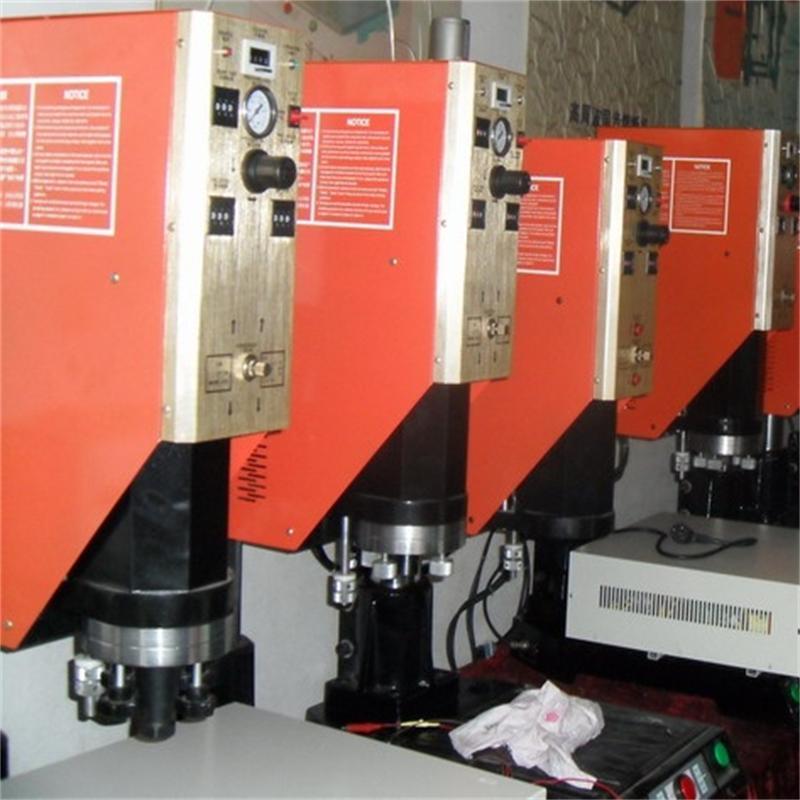 超聲波塑膠焊接機