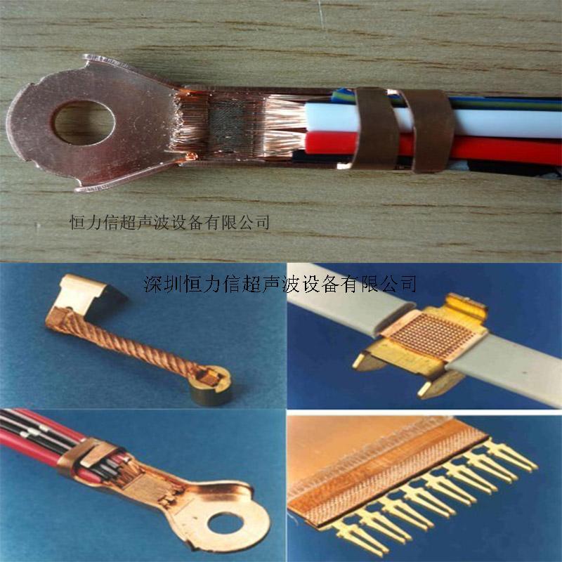線束超聲波焊接機2.jpg