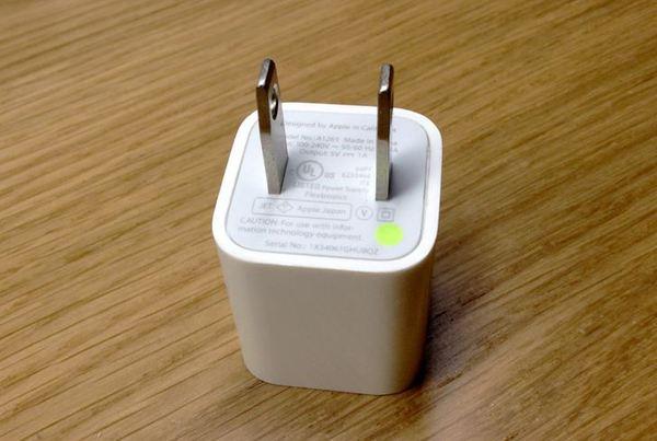 充電器1.jpg
