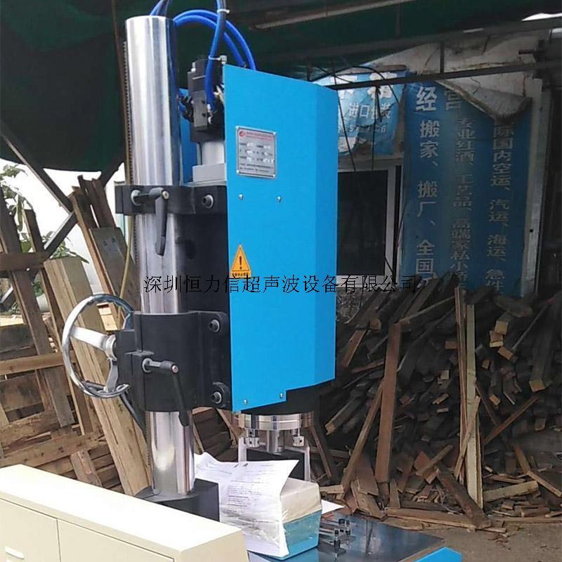 4200W超聲波焊接機1.jpg