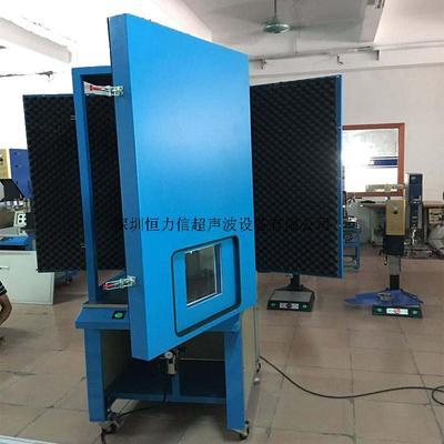 超聲波焊接機隔音罩