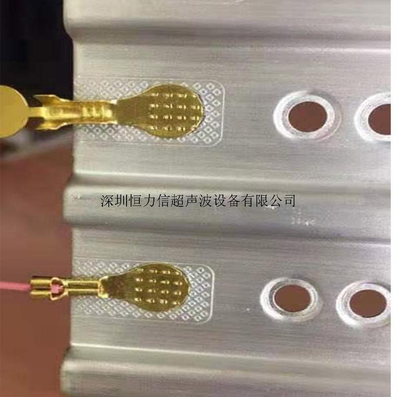 銅片超聲波焊接機1.jpg