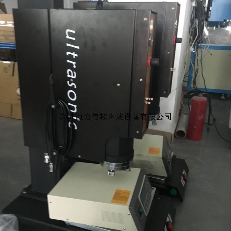 20K超聲波焊接機批發